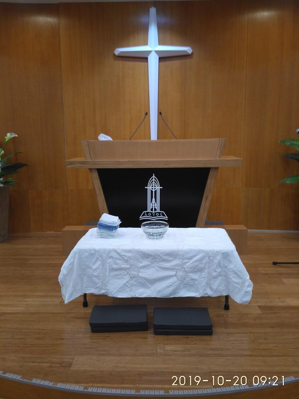 GRII Melbourne | church | 552 City Rd, South Melbourne VIC 3205, Australia | 0433944584 OR +61 433 944 584