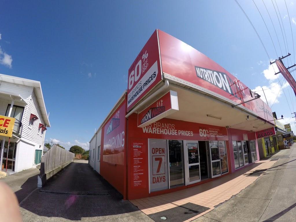 Nutrition Warehouse Maroochydore | store | 25C/100 Maroochydore Rd, Maroochydore QLD 4558, Australia | 0754795505 OR +61 7 5479 5505