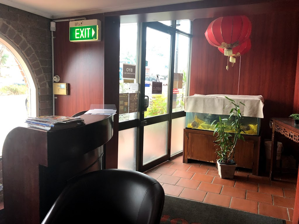 House of Fortune Chinese Restaurant | meal delivery | 461 Princes Hwy, Kirrawee NSW 2232, Australia | 0295213389 OR +61 2 9521 3389