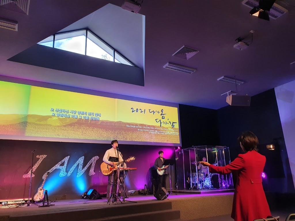 시드니 킹덤무브먼트 교회   church   2/14 Bridge Rd, Westmead NSW 2145, Australia   0488086357 OR +61 488 086 357
