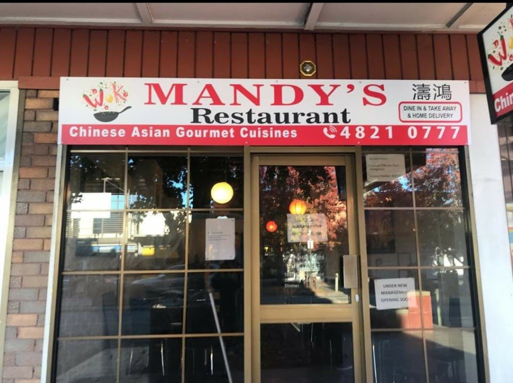 Mandys Restaurant   restaurant   284 Auburn St, Goulburn NSW 2580, Australia   0248210777 OR +61 2 4821 0777