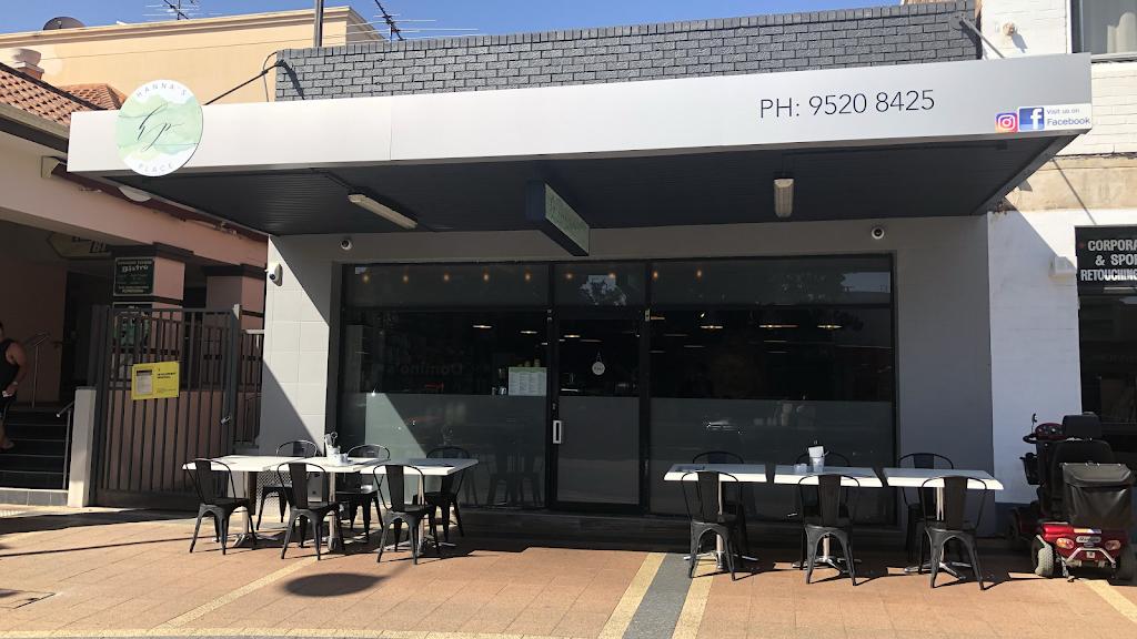 Hannas Place | cafe | 56 Station St, Engadine NSW 2233, Australia | 0295208425 OR +61 2 9520 8425