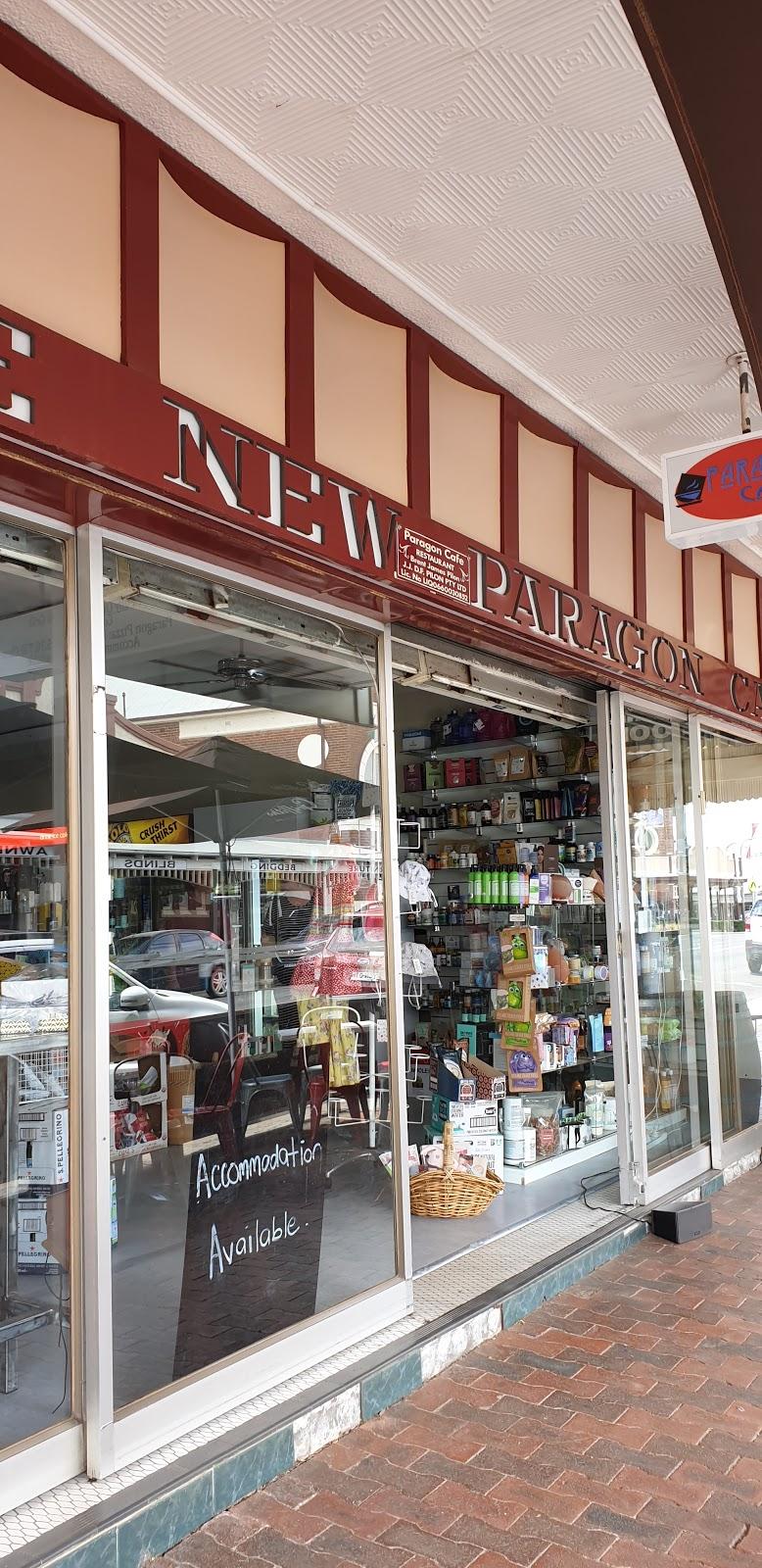 Paragon Cafe | cafe | 132 Main St, West Wyalong NSW 2671, Australia | 0269722187 OR +61 2 6972 2187