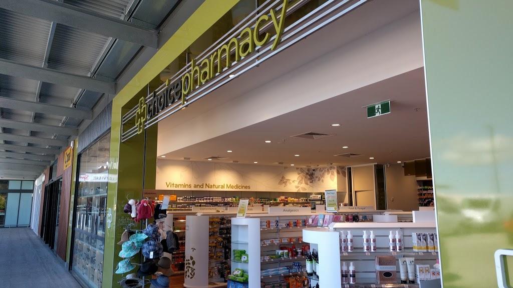 Choice Pharmacy North Kellyville - Hospital   8/12-14 ...