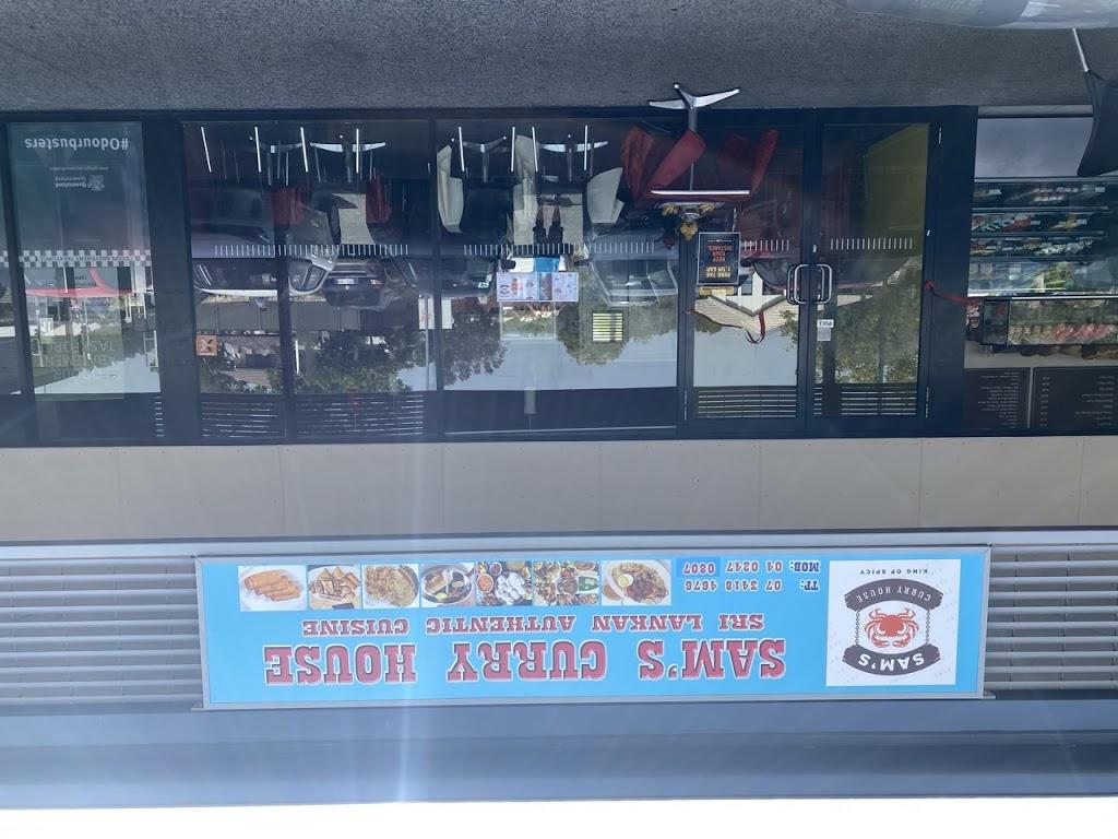 Sams Curry House | restaurant | Shop 2/163 Alawoona St, Redbank Plains QLD 4301, Australia | 0402470807 OR +61 402 470 807