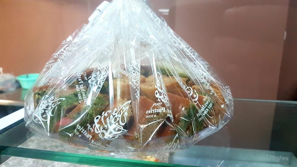 Hawchar Pastries | restaurant | 58-52 Hector St, Sefton NSW 2162, Australia | 0296816244 OR +61 2 9681 6244
