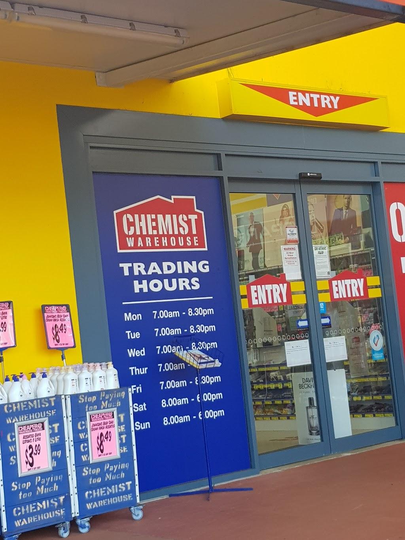 Chemist Warehouse Lismore | clothing store | 6/799 Ballina Rd, Goonellabah NSW 2480, Australia | 0266241429 OR +61 2 6624 1429