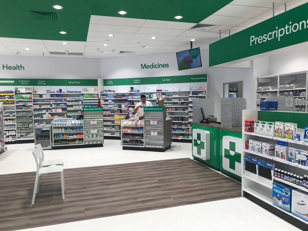 TerryWhite Chemmart Yarrabilba | pharmacy | Cnr Yarrabilba Dr &, Wongawallan Drive, Yarrabilba QLD 4207, Australia | 0730462410 OR +61 7 3046 2410