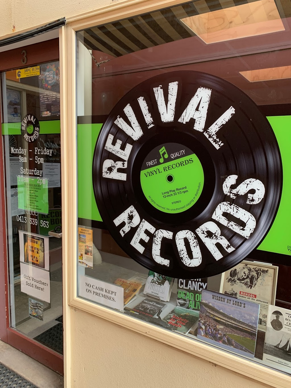 Revival Records Port Fairy | electronics store | shop 3/27 Sackville St, Port Fairy VIC 3284, Australia | 0413339563 OR +61 413 339 563