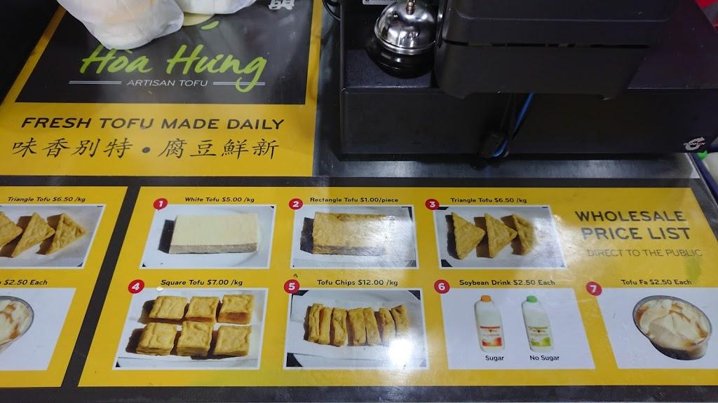 Hoa Hung Tofu | store | 296 Burwood Rd, Belmore NSW 2192, Australia | 0425306787 OR +61 425 306 787