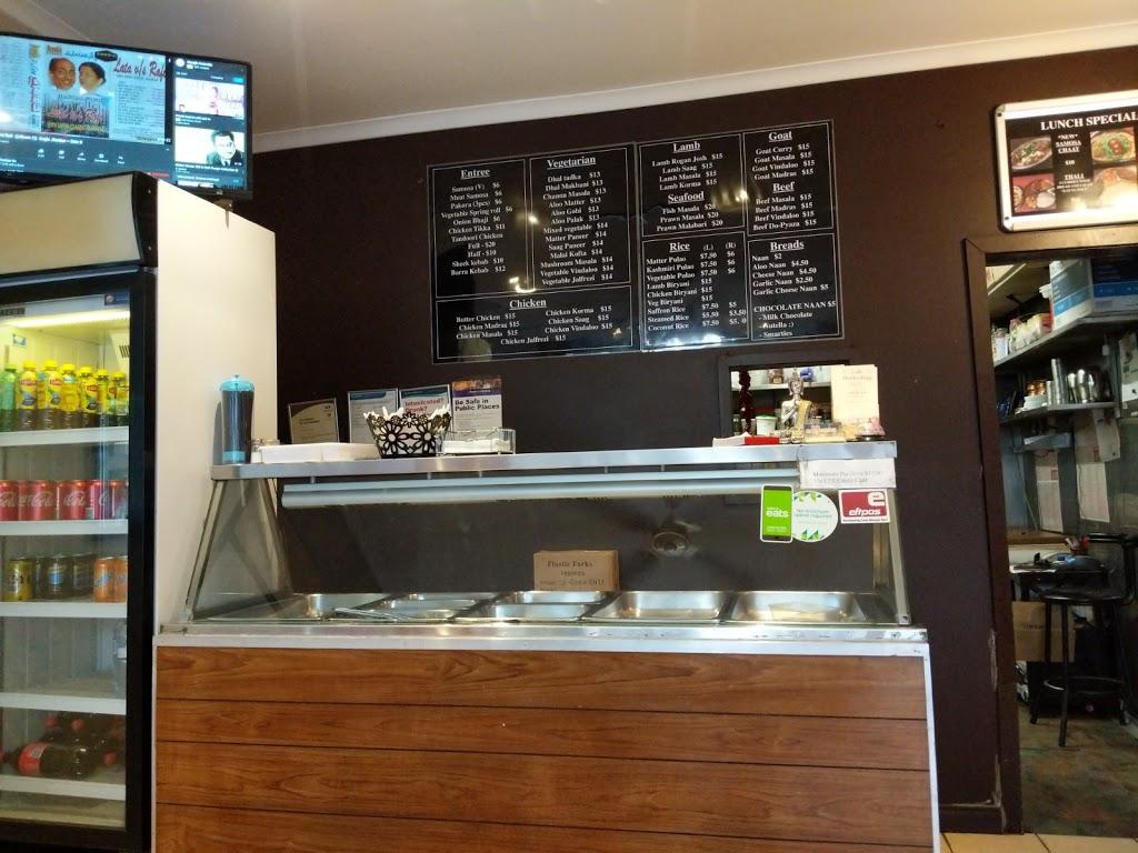 Cafe Darjeeling | meal delivery | 82 Punt Rd, Windsor VIC 3181, Australia | 0395294164 OR +61 3 9529 4164