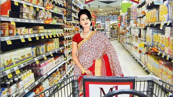 M1 supermarket Indian & Pakistani middle eastern groceries | store | 8/365 Mortimer Rd, Acacia Ridge QLD 4110, Australia | 0732166876 OR +61 7 3216 6876