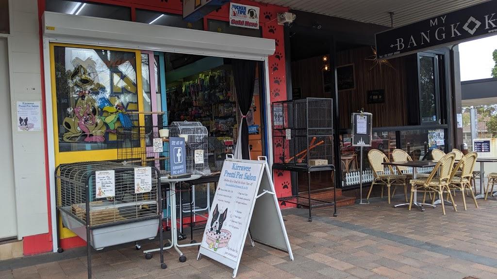 Kirrawee Pic-A-Pet | pet store | 1/164 Oak Rd, Kirrawee NSW 2232, Australia | 0295217778 OR +61 2 9521 7778