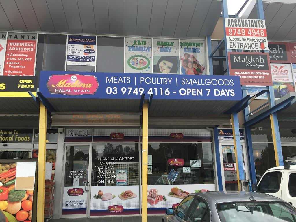 Madina Halal Meats   store   2/1-3 Alexandra Ave, Hoppers Crossing VIC 3029, Australia   0397494116 OR +61 3 9749 4116