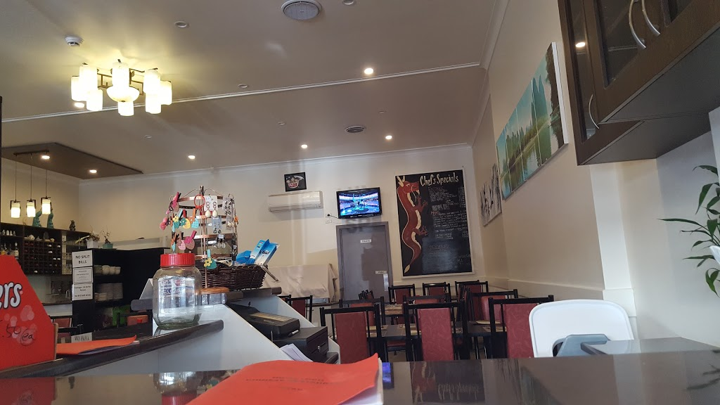Hong Loch Chinese Restaurant | meal takeaway | 112-116 Murray St, Finley NSW 2713, Australia | 0358833090 OR +61 3 5883 3090