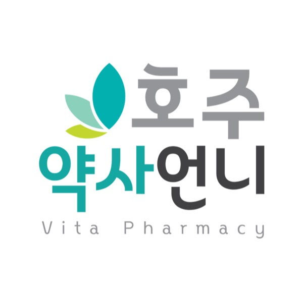 Vita Pharmacy   pharmacy   1/399 Elizabeth St, Melbourne VIC 3000, Australia   0390419466 OR +61 3 9041 9466
