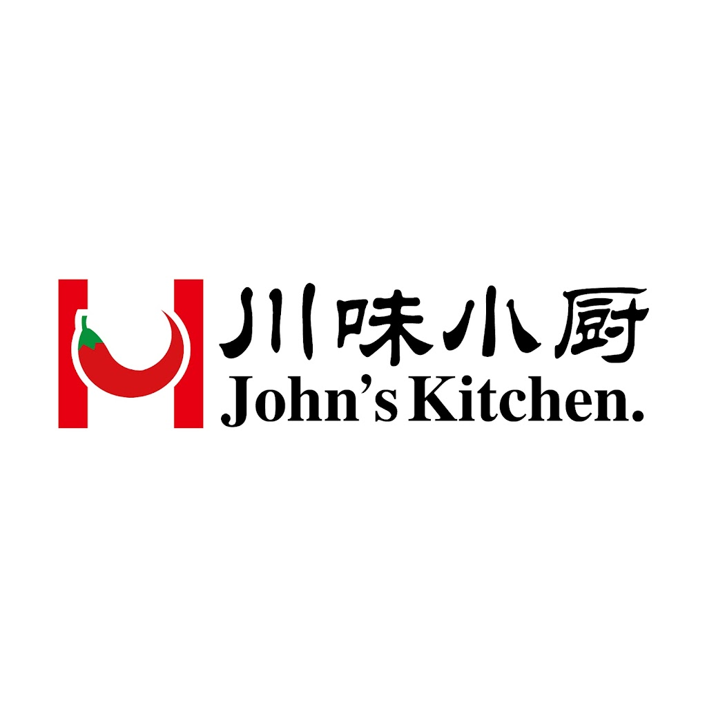 Johns Kitchen | meal takeaway | Unit 52/11 Thynne St, Bruce ACT 2617, Australia | 0484138364 OR +61 484 138 364