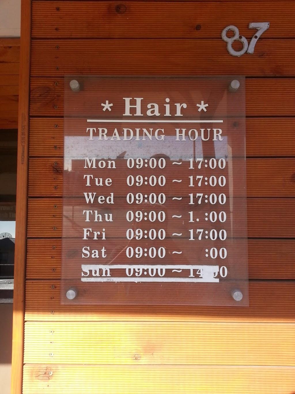 K hair and pro nail | hair care | 87 St Bernards Rd, Magill SA 5072, Australia | 0870012296 OR +61 8 7001 2296