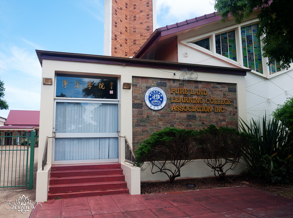 Pure Land Learning College Association Inc.   university   57 West St, Newtown QLD 4350, Australia   0746378765 OR +61 7 4637 8765