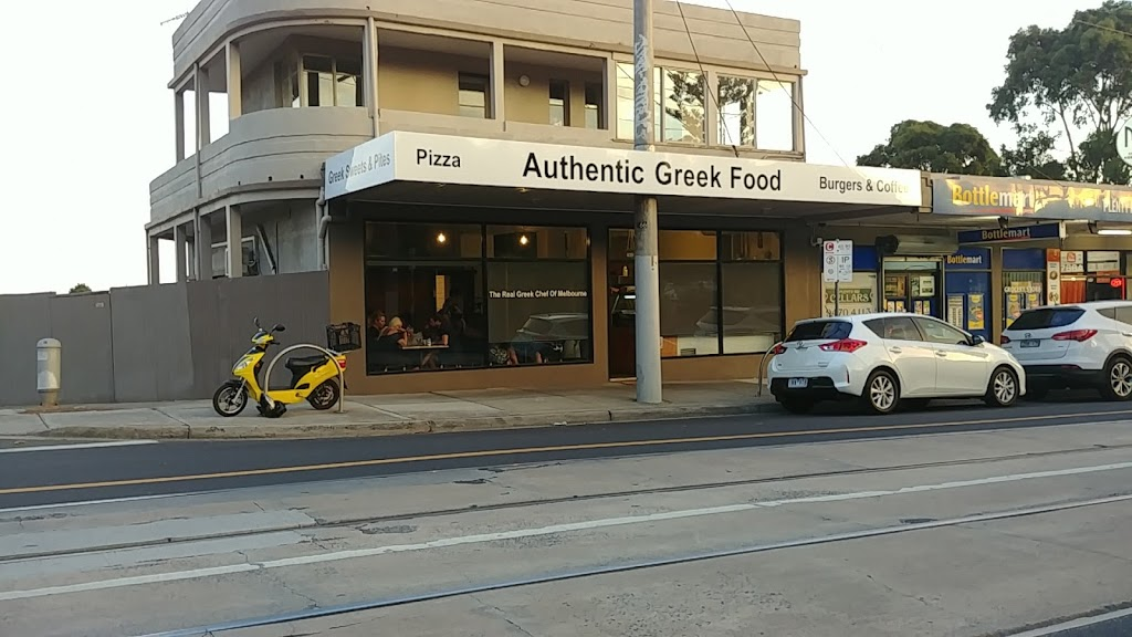 The Real Greek Chef Of Melbourne | restaurant | 766C Plenty Rd, Reservoir VIC 3073, Australia | 0424577712 OR +61 424 577 712