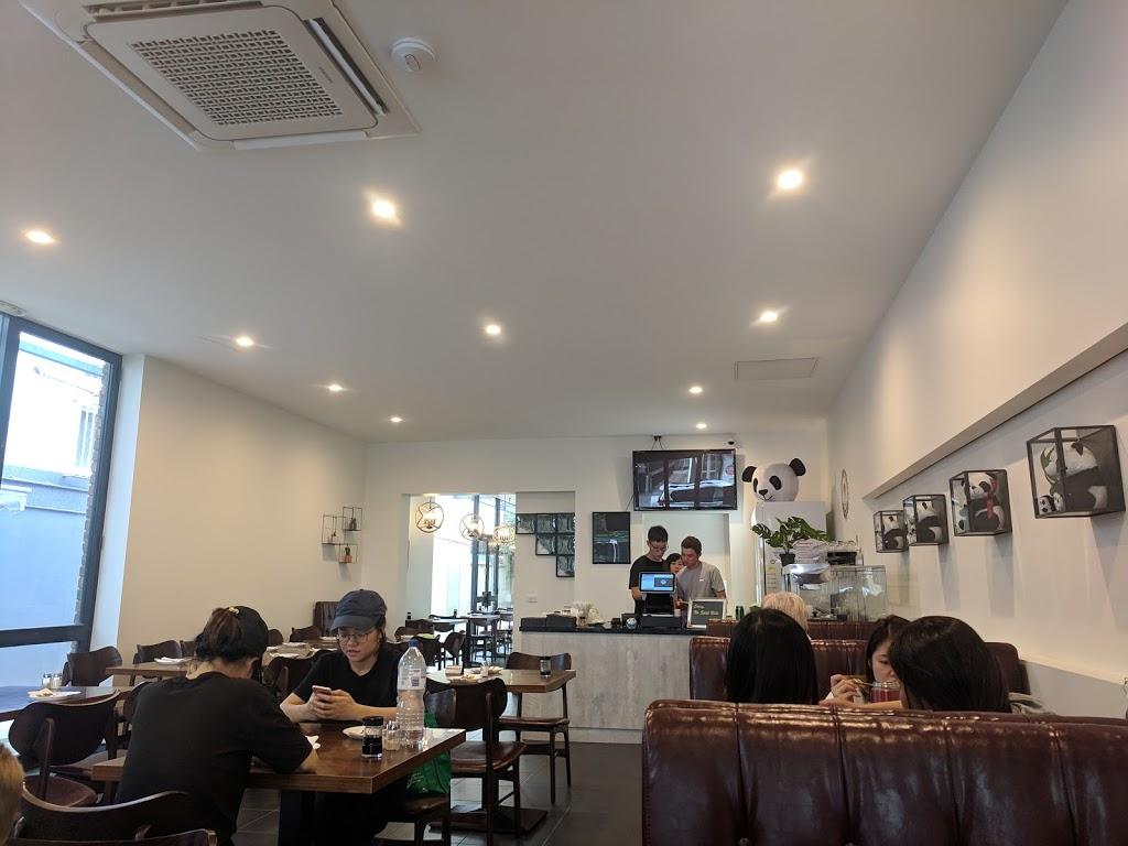 Panda Ninja Chinese Cuisine | restaurant | 292 Wyndham St, Shepparton VIC 3630, Australia | 0434627182 OR +61 434 627 182