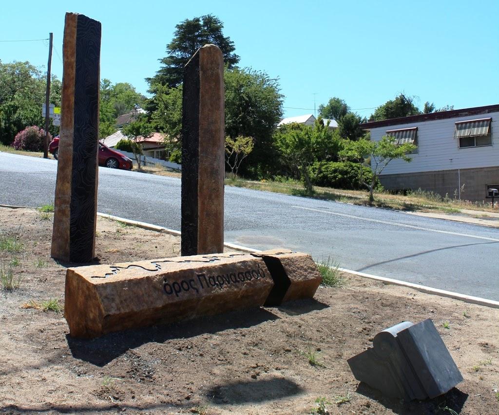 Two Worlds Sculpture   museum   107 Sheridan St, Gundagai NSW 2722, Australia   1300459689 OR +61 1300 459 689