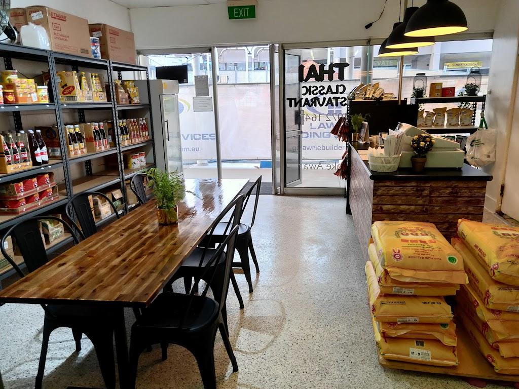 Thai Classic Restaurant | restaurant | 4/100 Goondoon St, Gladstone Central QLD 4680, Australia | 0749721647 OR +61 7 4972 1647
