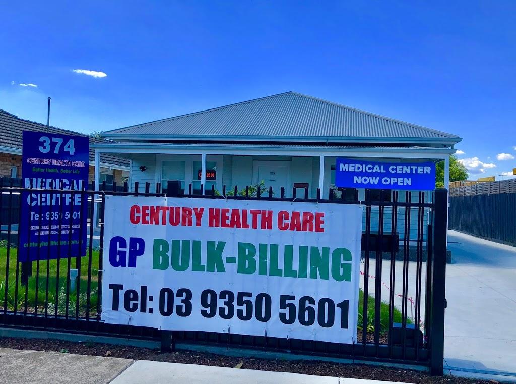 Century Health Care   hospital   374 Gaffney St, Pascoe Vale VIC 3044, Australia   0393505601 OR +61 3 9350 5601