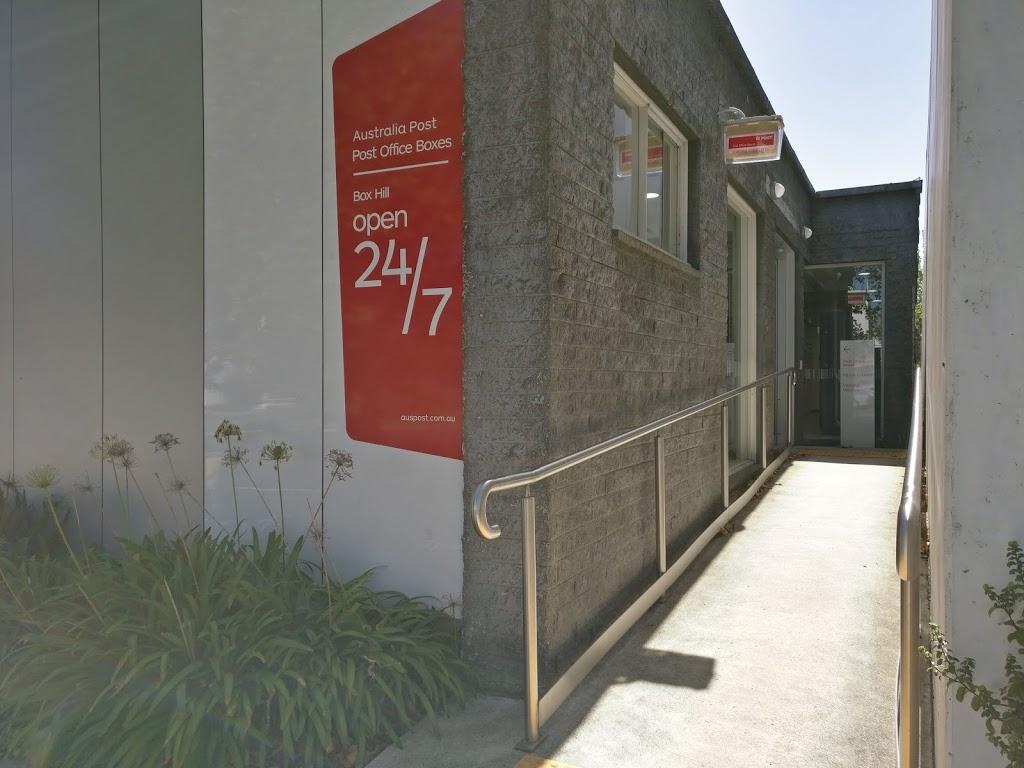 Box Hill Central Parcel Locker | post office | 1033 Whitehorse Rd, Box Hill VIC 3128, Australia | 137678 OR +61 137678