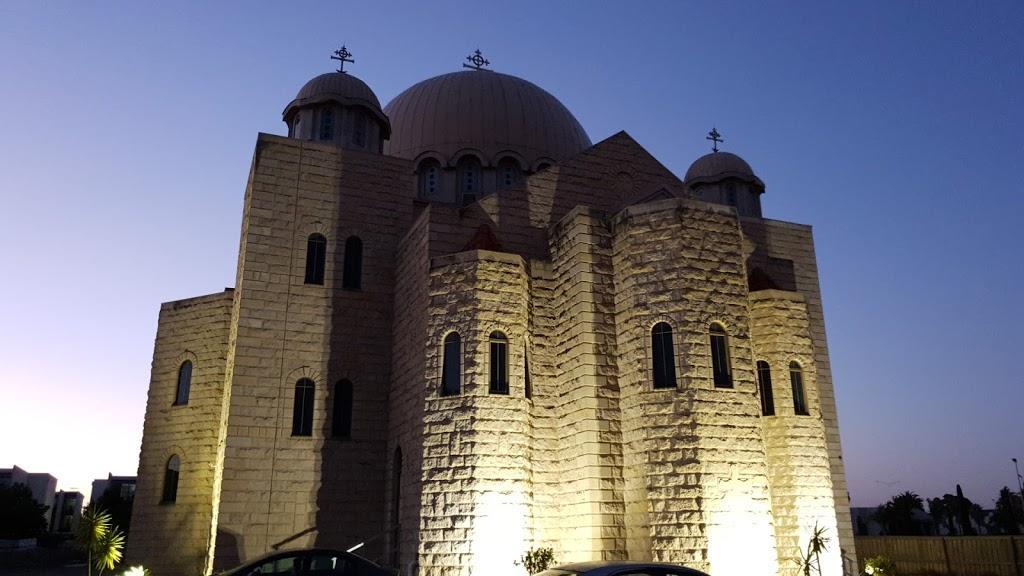Macedonian Orthodox Cathedral Church - Nativity of The Holy Moth | church | 1 Pecks Rd, Sydenham VIC 3037, Australia | 0393905327 OR +61 3 9390 5327