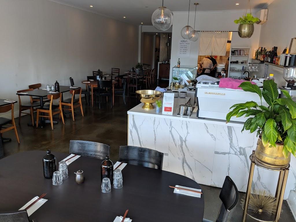 Komuni   restaurant   87 Bedford Rd, Ringwood East VIC 3135, Australia   0388069744 OR +61 3 8806 9744