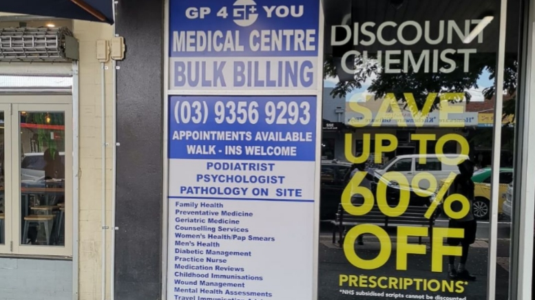 GP 4 You Medical Centre   hospital   325A Main Rd E, St Albans VIC 3021, Australia   0393569293 OR +61 3 9356 9293