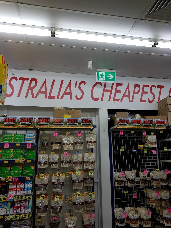Chemist Warehouse Mackay | clothing store | 203 Victoria St, Mackay QLD 4740, Australia | 0749440454 OR +61 7 4944 0454