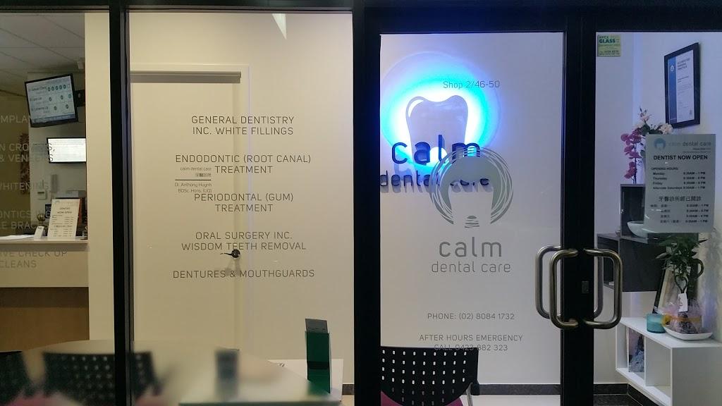 Calm Dental Care | dentist | 2/46-50 John St, Lidcombe NSW 2141, Australia | 0280841732 OR +61 2 8084 1732
