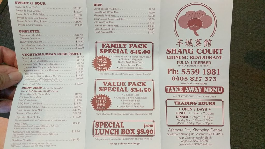 Shang Court Chinese Restaurant | restaurant | Ashmore City Shopping Centre, N3 Southport - Nerang Rd &, Currumburra Rd, Ashmore QLD 4214, Australia | 0755391981 OR +61 7 5539 1981