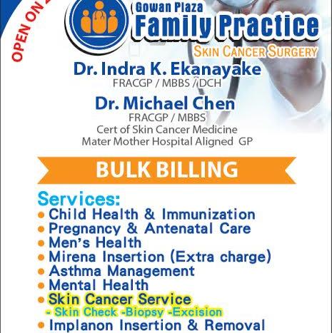 Dr Michael Chen   hospital   2/210 Kameruka St, Calamvale QLD 4116, Australia   0737261199 OR +61 7 3726 1199