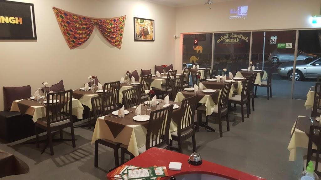 Singhs Curry Palace - Southport | meal delivery | 2/17 Alicia St, Southport QLD 4215, Australia | 0755322433 OR +61 7 5532 2433