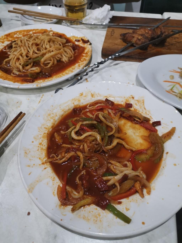 Halal Chinese Cuisine Tulufan | restaurant | 114 Emu Bank, Belconnen ACT 2617, Australia