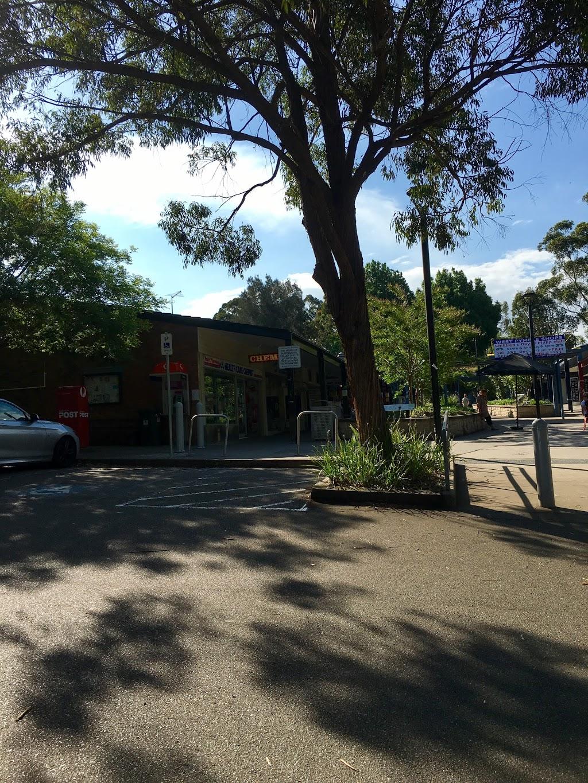 Prices Pharmacy | health | 2 Philip Mall, West Pymble NSW 2073, Australia | 0294985552 OR +61 2 9498 5552