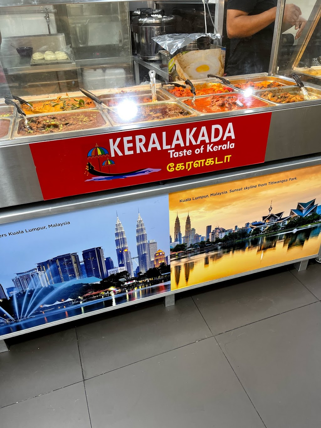 Keralakada | restaurant | 146 Pendle Way, Pendle Hill NSW 2145, Australia | 0278075558 OR +61 2 7807 5558