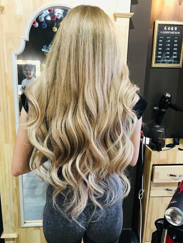 A1 Hair beauty Salon   hair care   1/30 Lorimer St, Greensborough VIC 3088, Australia   0416175050 OR +61 416 175 050