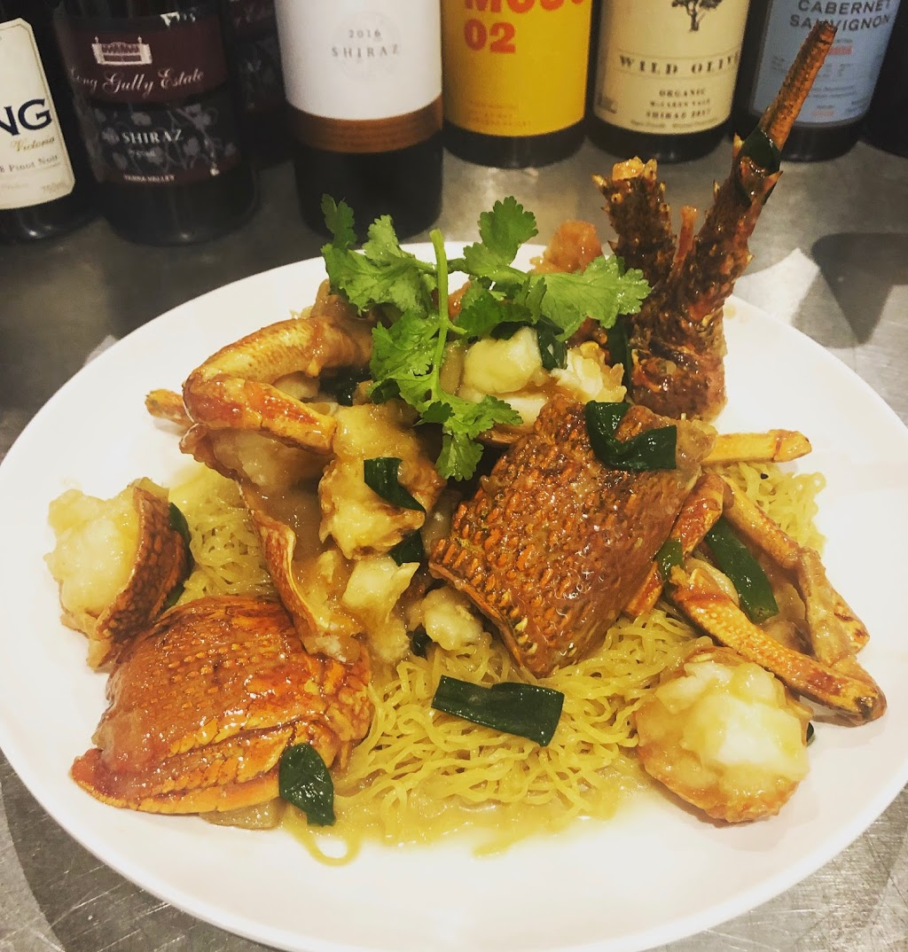 Taste of Cantonese粤唯鲜 | restaurant | 38 Railway Ave, Ringwood East VIC 3135, Australia | 0388457611 OR +61 3 8845 7611