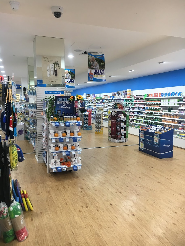 The Strand Chempro Chemist | pharmacy | The Strand Shop 140 Level 1, 72-80 Marine Parade, Coolangatta QLD 4225, Australia | 0755994041 OR +61 7 5599 4041