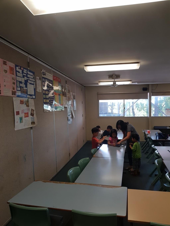Cherrybrook Technology High School | school | 28/44 Purchase Rd, Cherrybrook NSW 2126, Australia | 0294842144 OR +61 2 9484 2144