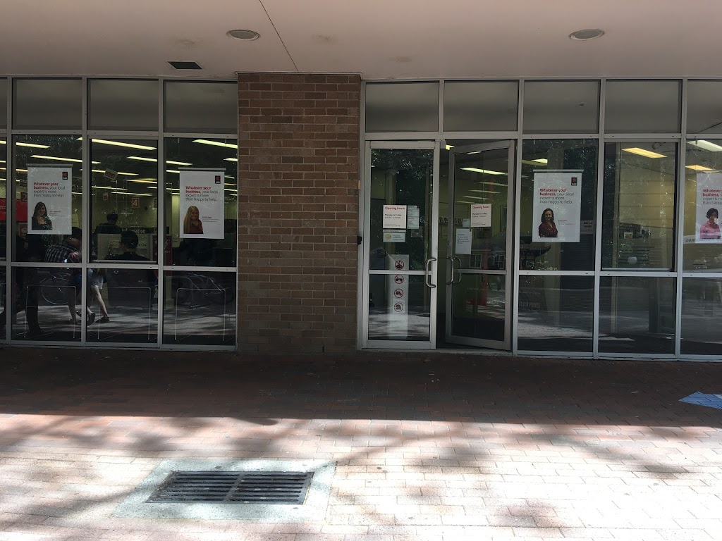 NAB ATM | atm | Union Building Wollongong University, 1 Northfields Ave, Keiraville NSW 2500, Australia | 132265 OR +61 132265