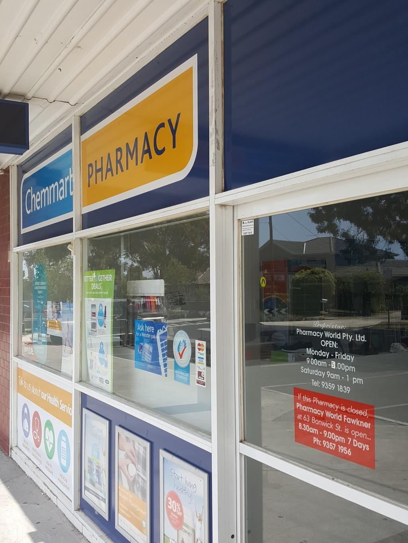 Pharmacy World North Fawkner | health | 101 Anderson Rd, Fawkner VIC 3060, Australia | 0393591839 OR +61 3 9359 1839