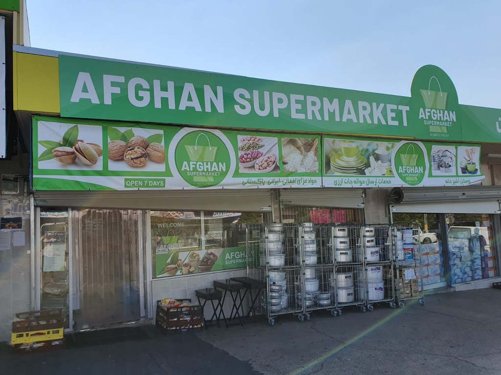 Afghan Supermarket | store | 5/4 Croydon Rd, Logan Central QLD 4114, Australia | 0469957600 OR +61 469 957 600