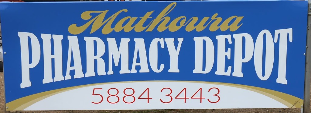 Mathoura Pharmacy Depot | pharmacy | 24A Livingstone St, Mathoura NSW 2710, Australia | 0358843443 OR +61 3 5884 3443