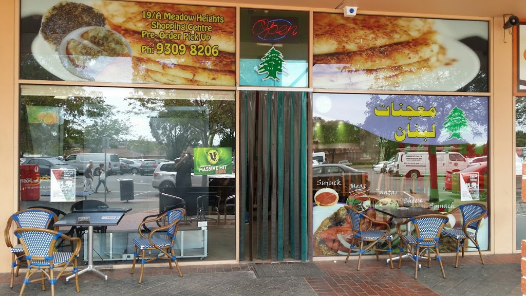 Meadow Heights Classic Lebanese Bakery | bakery | 55 Paringa Blvd, Meadow Heights VIC 3048, Australia | 0393098206 OR +61 3 9309 8206