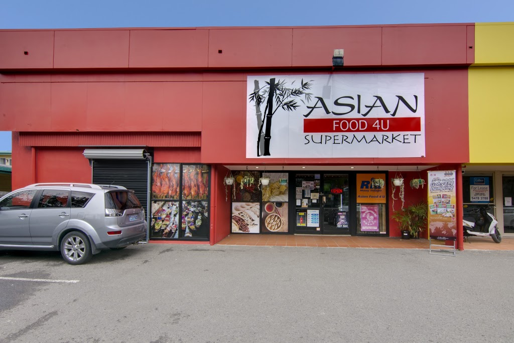 Asian Food 4 U | supermarket | 1/25-27 Plaza Parade, Maroochydore QLD 4558, Australia | 0754438109 OR +61 7 5443 8109